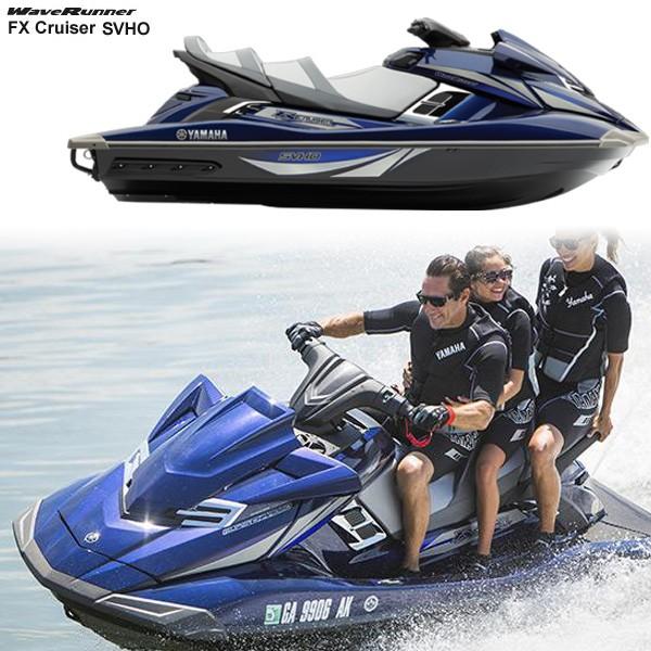 2014 FX CRUISER SVHO - Yamaha - Jetskis - Racetech Yamaha