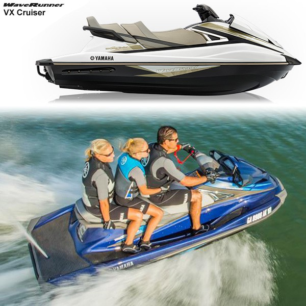 2015 vx cruiser waverunner yamaha jetskis racetech for Yamaha waverunner dealers near me
