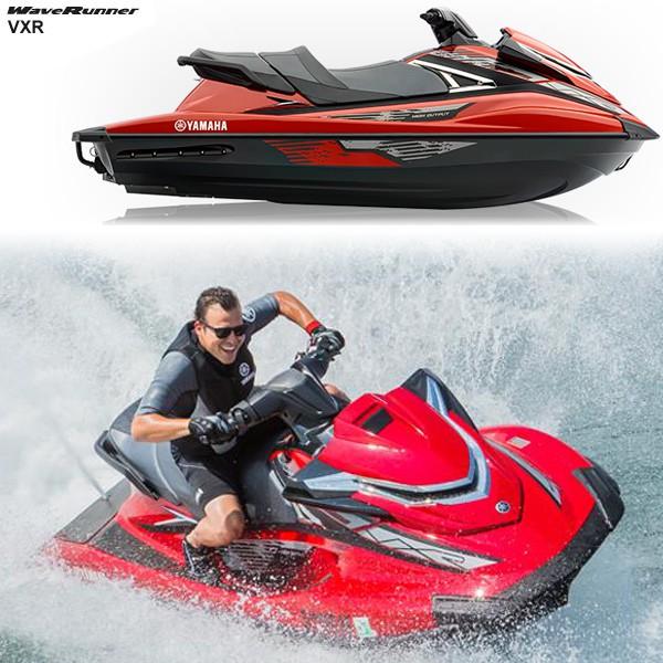 2015 VXR WAVERUNNER - Yamaha - Jetskis - Racetech Yamaha